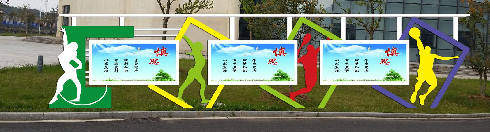 迪庆公交候车亭