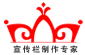 迪庆宣传栏_迪庆公交候车亭_迪庆精神堡垒_迪庆校园文化宣传栏_迪庆法治宣传栏_迪庆消防宣传栏_迪庆部队宣传栏_迪庆宣传栏厂家